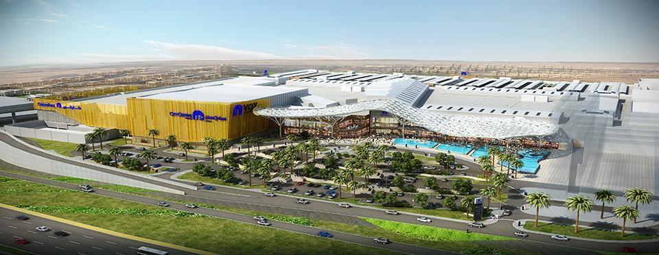 Al Zahia City Centre